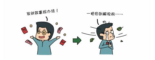 截图漫画.png